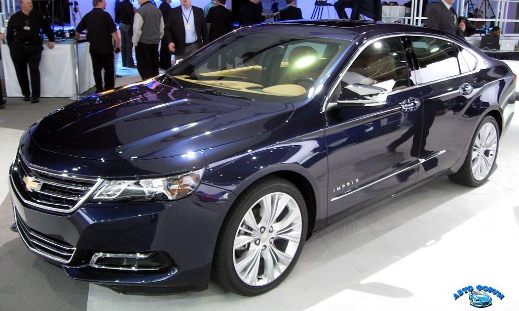 1024px-2014_Chevrolet_Impala_LTZ_--_2012_NYIAS_1.JPG