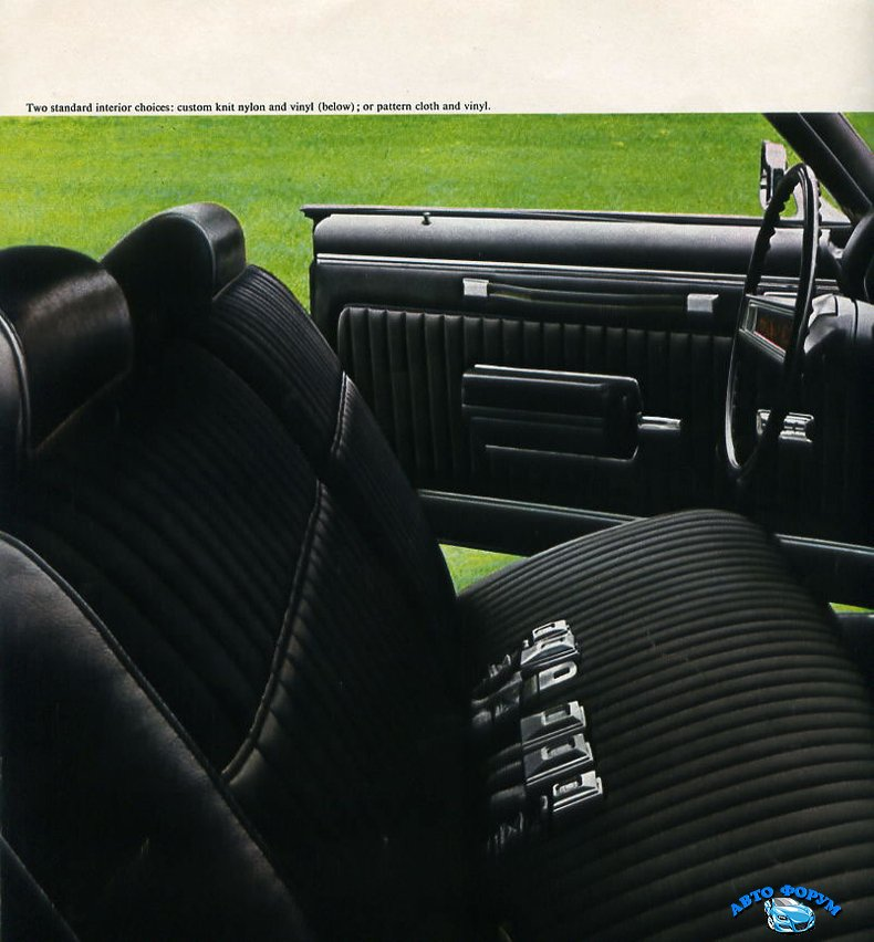1377_1970_Chevrolet_Monte_Carlo-06_low_res.jpg