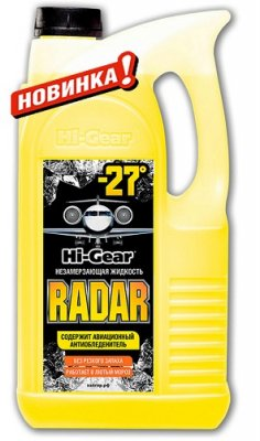 1513789760_hi-gear-radar-27.jpg