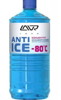 1513789950_lavr-anti-ice-concentrate-80.jpg