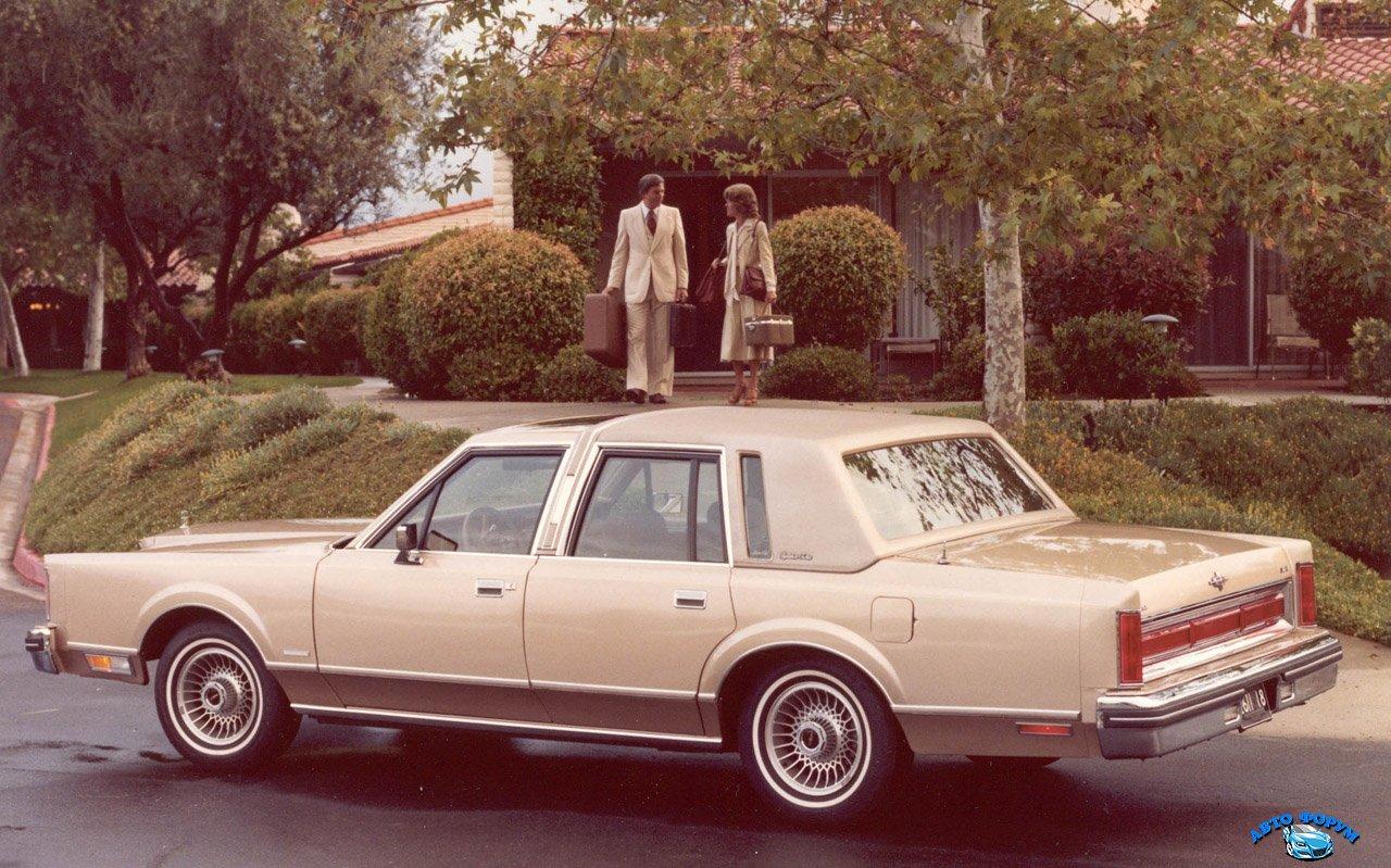 1981-lincoln.jpg