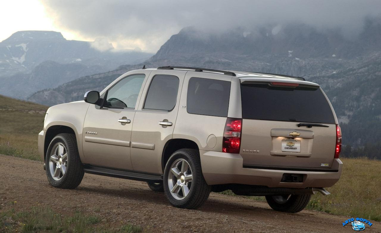2008-chevrolet-tahoe-photo-194221-s-1280x782.jpg