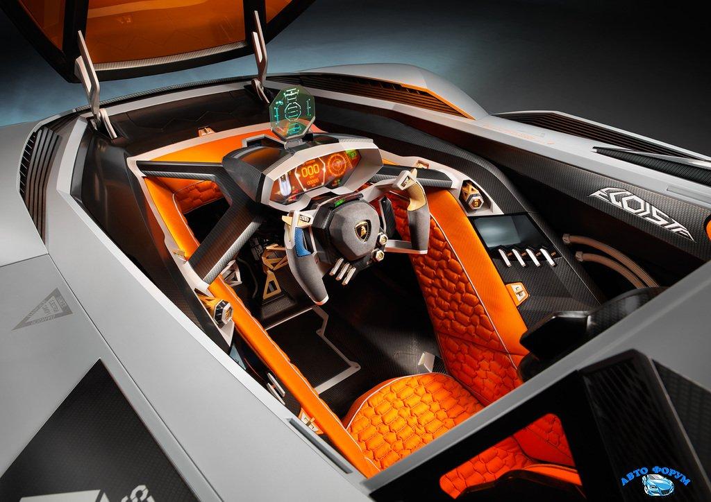 2013_Lamborghini_Egoista-7-1024.jpg