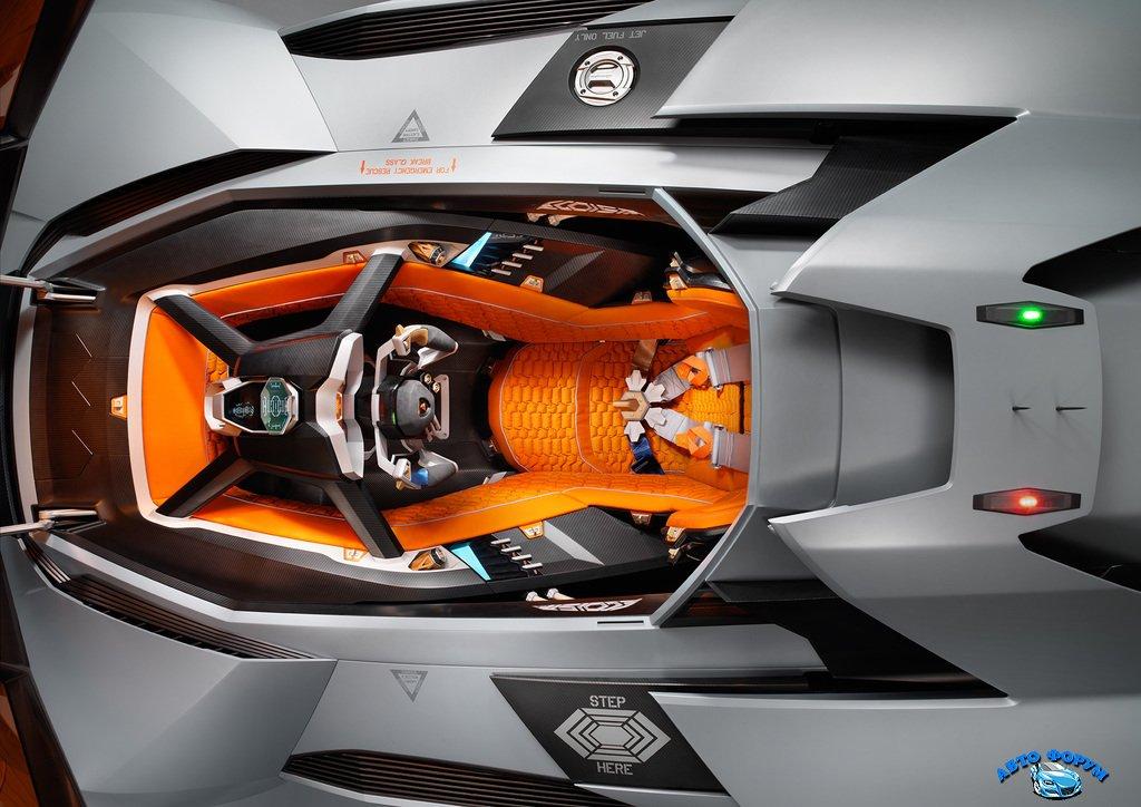 2013_Lamborghini_Egoista-8-1024.jpg
