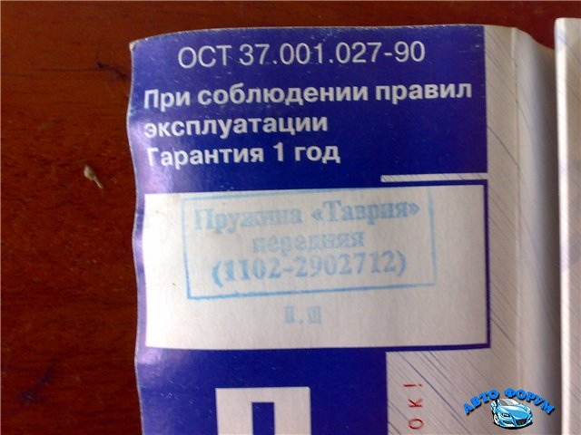 2cce23454105.jpg