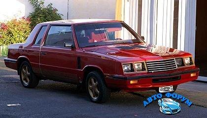 420px-Mexican_Chrysler_Magnum_1983-1988.jpg