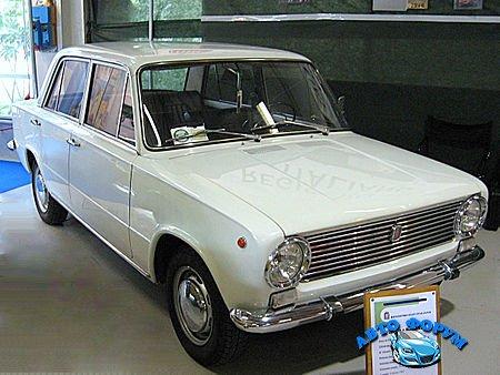 450px-Fiat_124-Sedan_Front-view.JPG