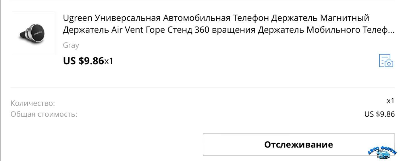 63DED766-638F-4F32-B4DB-AFE8FA5774A3.jpeg