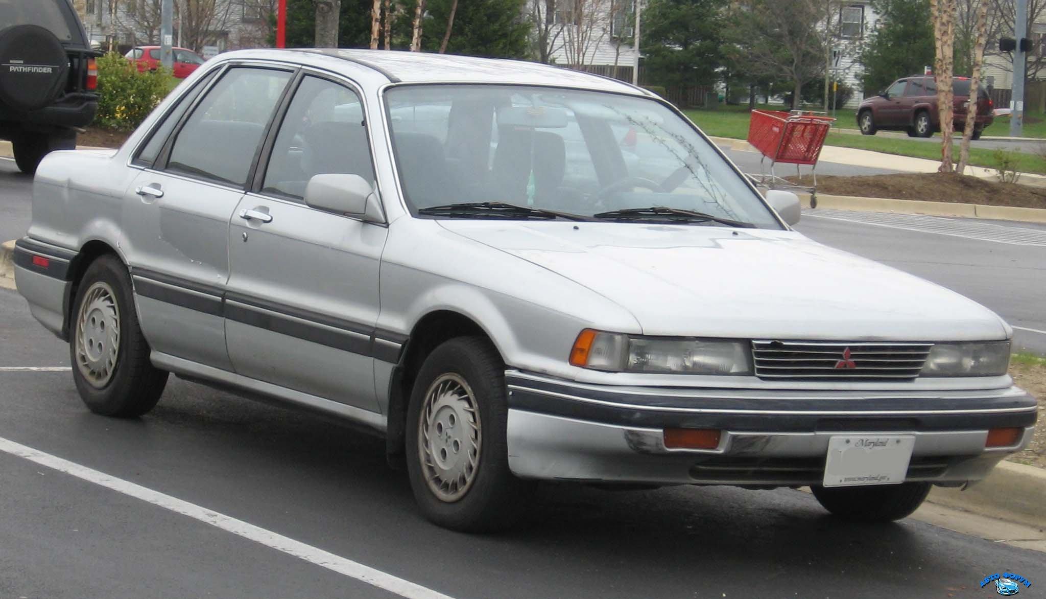 6th-Mitsubishi-Galant.jpg