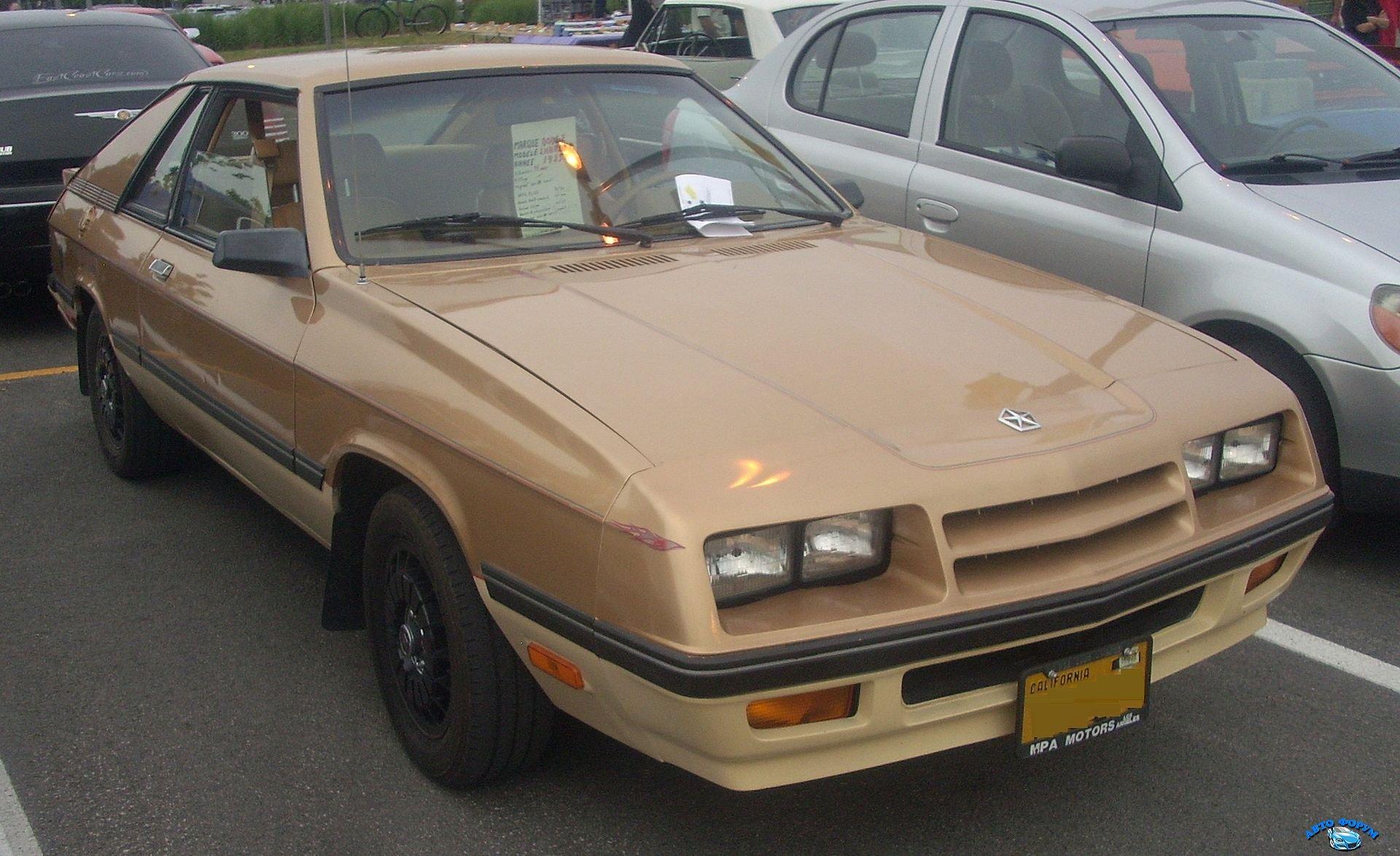 '85_Dodge_Charger_(Centropolis_Laval_'10).jpg