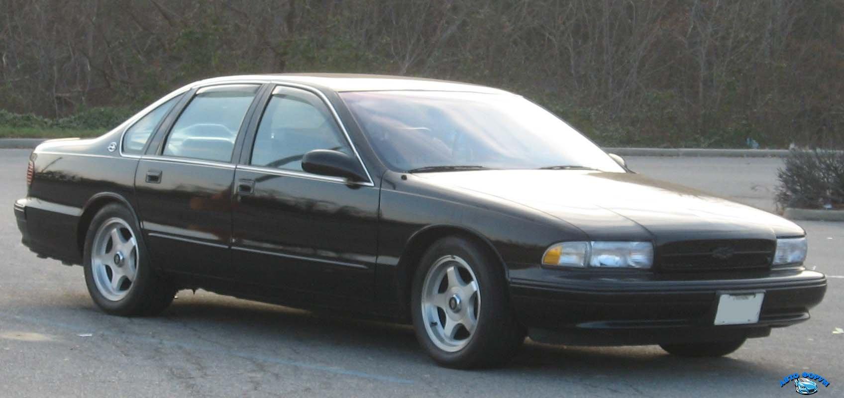 94-96_Chevrolet_Impala_SS.jpg