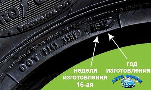ac3e15b515d13ceb9c34e7f6073c1a6e.jpg