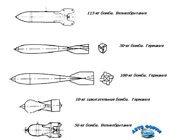 airbombas.jpg