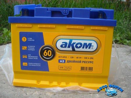 akkumulyator_akom_efb_6ct_60.1_pryamaya_polyarnost_60_ach_1497818039_1.JPG