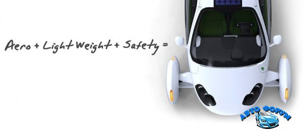 aptera-google-car-600x259.jpg