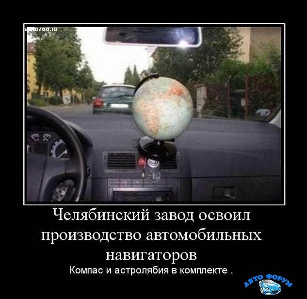 auto_demotivators_06.jpg