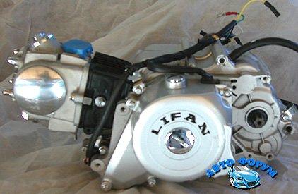 auto_motor.JPG