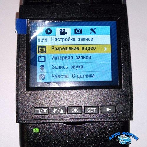 AVILINE-DVR-B_4.jpg