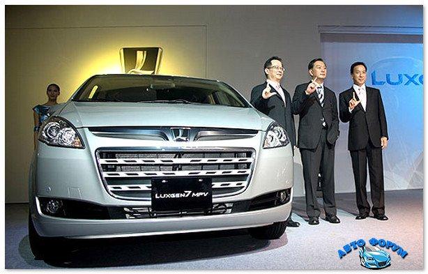 avtomobil-Luxgen-7-MPV.jpg