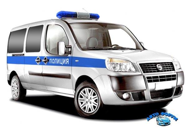 avtomobil_patrulno_postovoy_sluzhbi_policii_na_baze_fiat_doblo_panorama_foto_largest.jpg