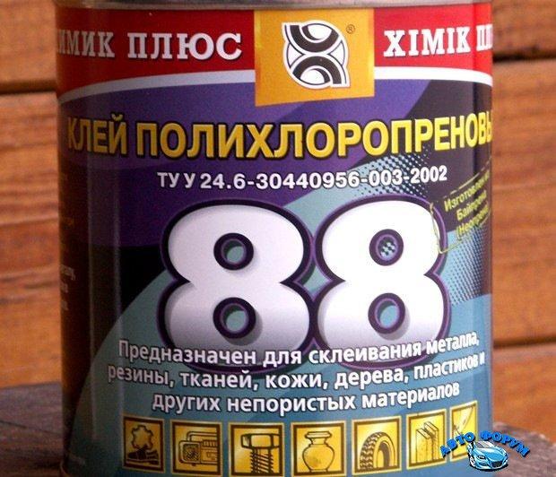 b479c0es-960.jpg