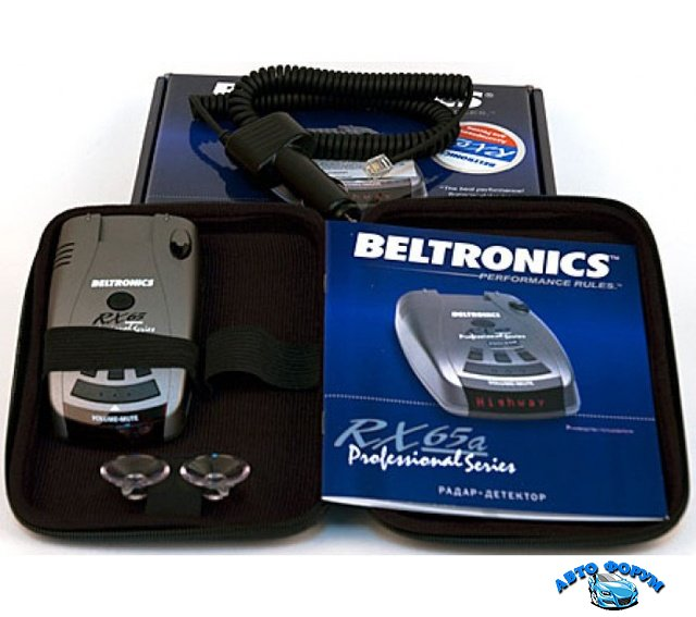 beltronics_rx65-5445.jpg