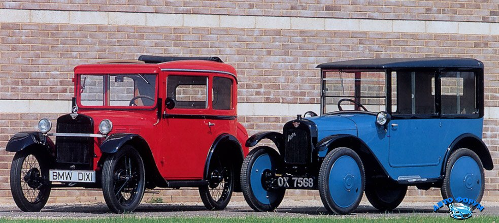 bmw_dixi_red_and_blue.jpg