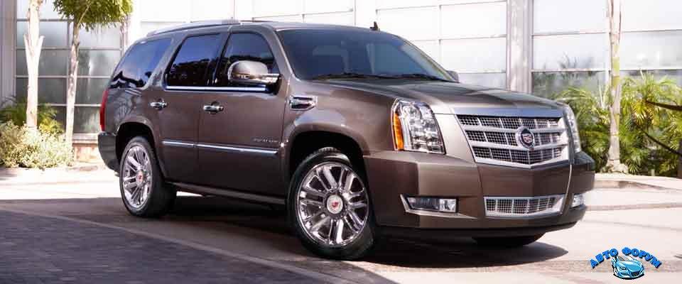 Cadillac Escalade 2014-1.jpg