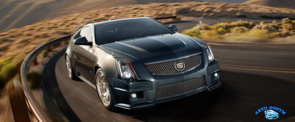 cadillac_cts-v_coupe_1.jpg
