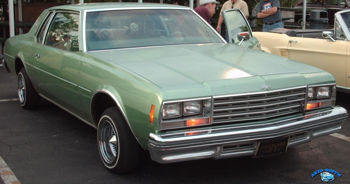 Chevrolet_Impala_Coupe.jpg
