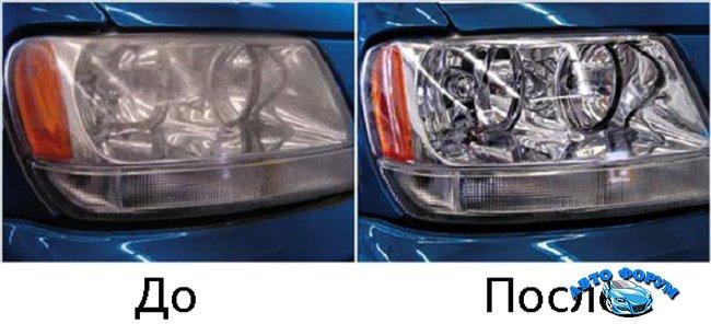 до и после 1.jpg
