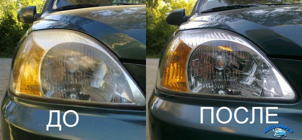 до и после 4.jpg