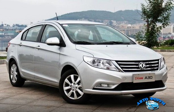 dongfeng_a30_1.jpg