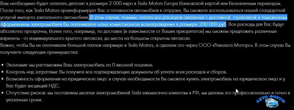 электромобили_ Tesla, Volvo, BMW..jpg