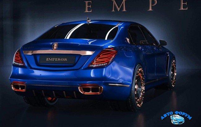 foto-emperor-i_04-650x412.jpg