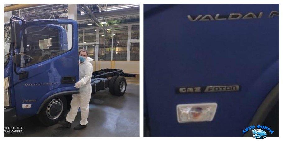 GAZ-Valdai-Next12.jpg