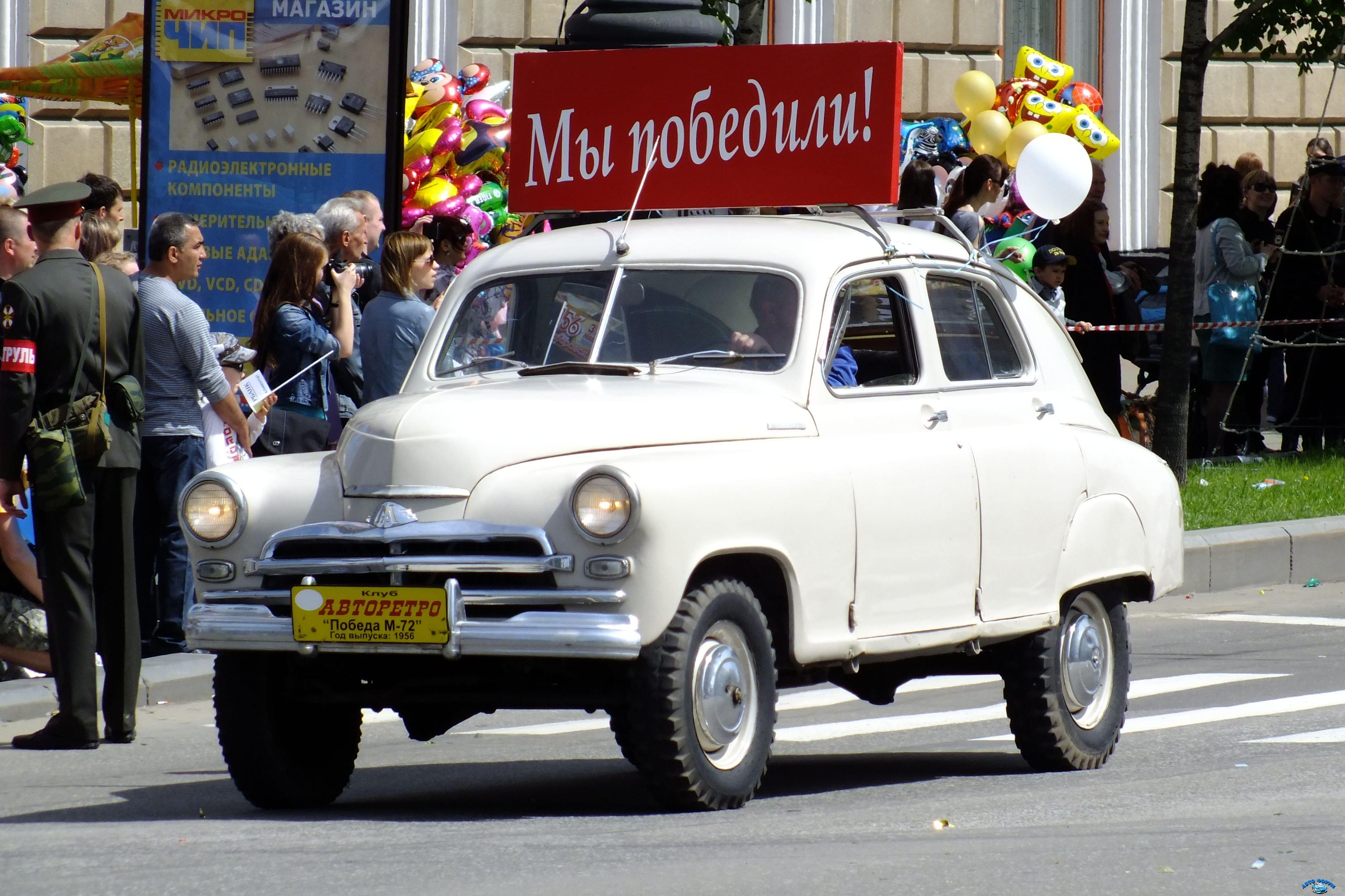 ГАЗ_М-72_Хабаровск_День_города.JPG