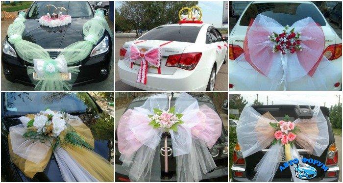 Свадебные банты на свадебную машину своими руками фото 564