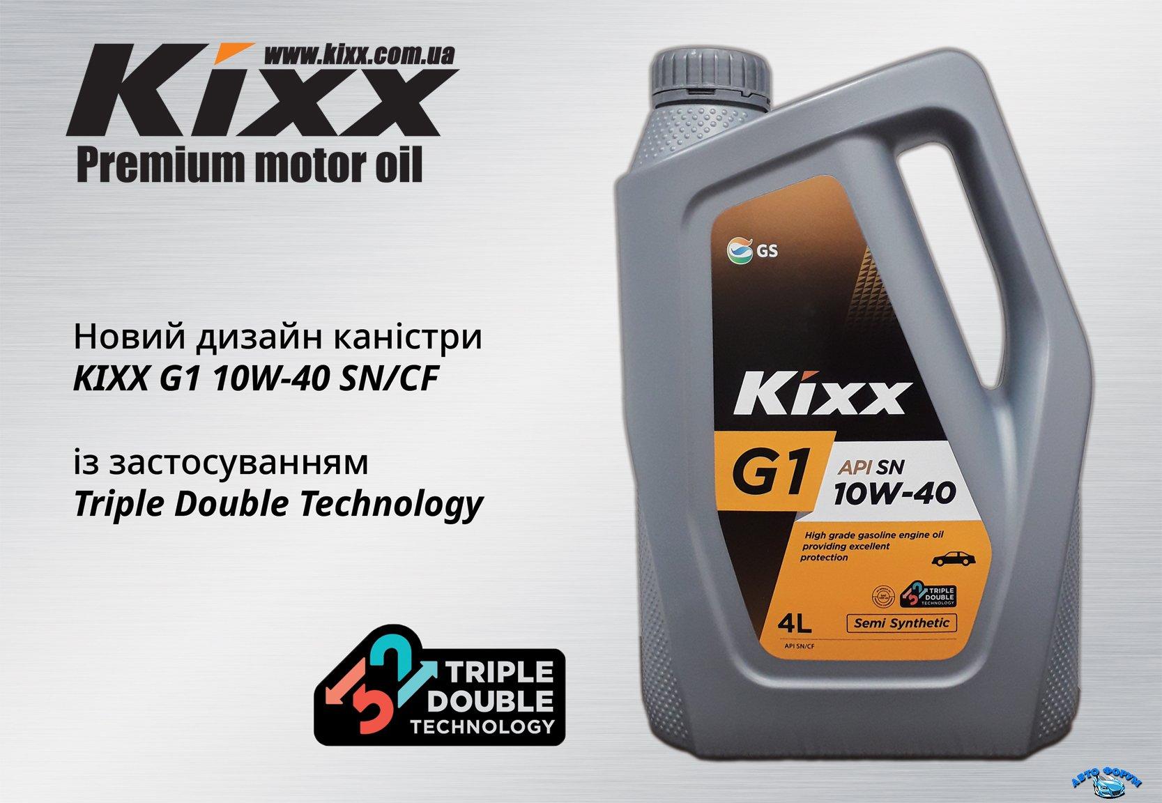 kixx-g1-10w40.jpg