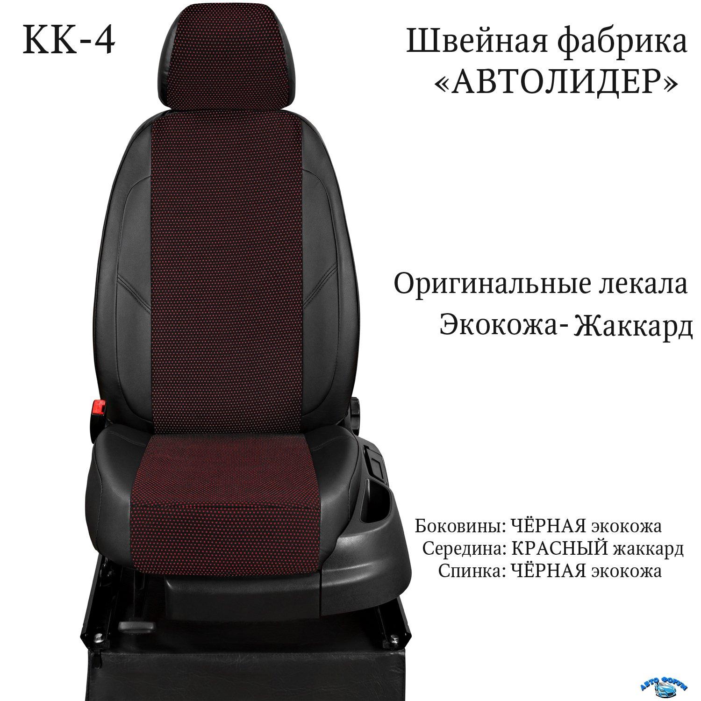 KK-4_web.jpg