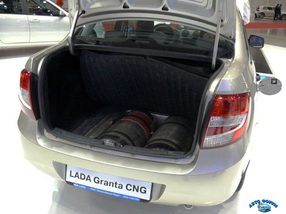 lada-granta-cng.jpg