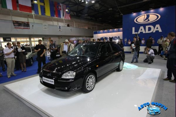 Lada-Priora-Coupe.jpg