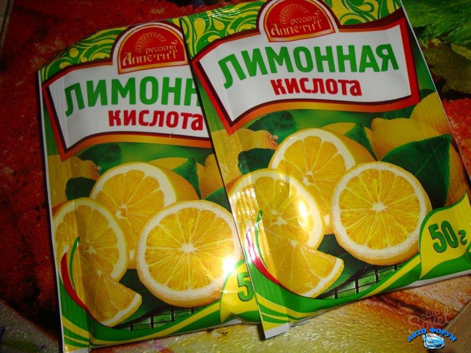 limonnaja-kislota1.jpg