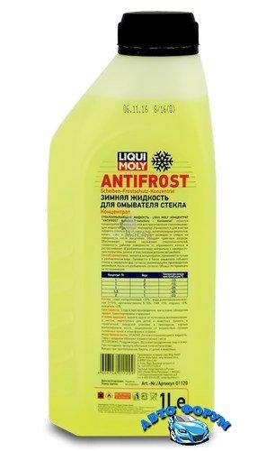 liqui-moly-antifrost-70c-1l-back.jpg
