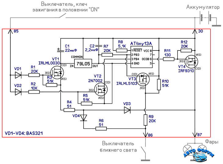 lowbeam_schematic.png