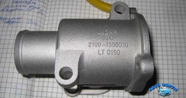 luzar-termostat-650x344.jpg