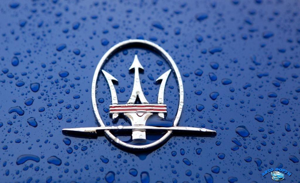 Maserati-Logo.jpg