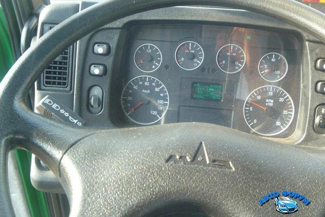 maz4371w1-4-900_640x427.jpg