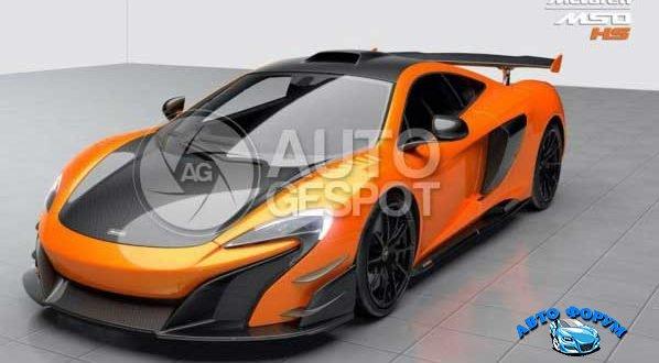 McLaren-688-HS-598x330.jpg