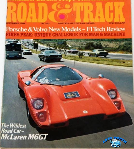 McLaren M6GT 1969.2.png